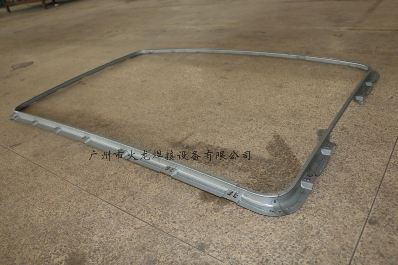 汽车天窗焊接样品